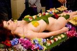 窥探日本女体盛:处女才能激发食欲