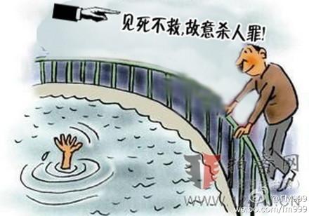 男子目睹儿童溺亡怕讹钱未相救