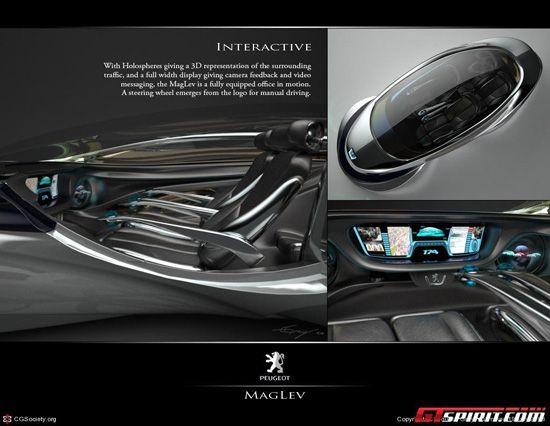 电动汽车瞬间被秒 磁悬浮超跑设计出炉(图)
