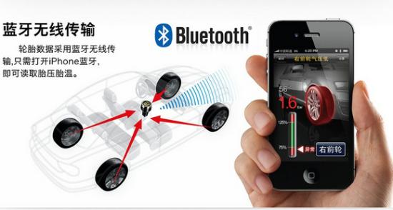 实测铁将军iphone胎压监测器