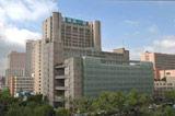 浙江大学医学院第一附属医院