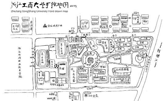 浙江工商大学手绘地图