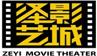 心灵书屋公益行动特别鸣谢单位:杭州泽艺影城