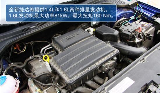 全新捷达搭载了ea211系列发动机