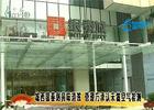 杭州城西银泰城开业坎坷路