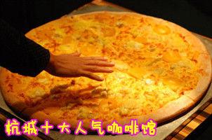 杭城十大人气咖啡馆