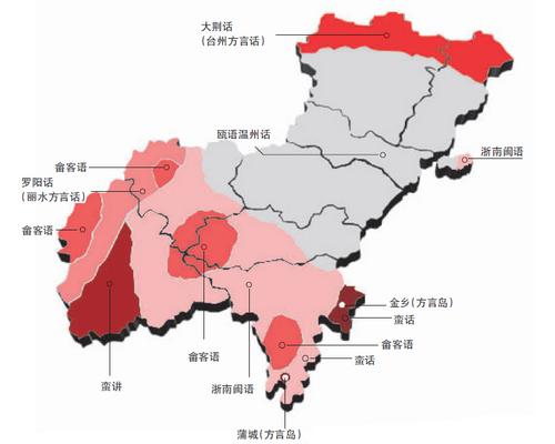 温州方言地图:温州方言种类多差异大为全国之最