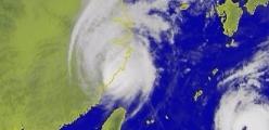 台风菲特, 菲特台风,台风菲特路径, 台风菲特登陆点,台风菲特在哪登陆,台风菲特大小