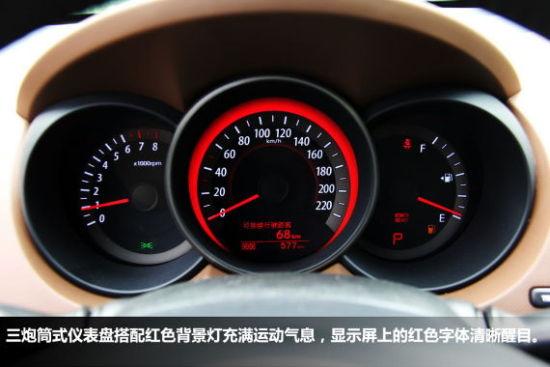 起亚kx3汽车仪表盘指示灯图解