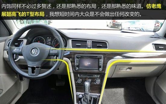 朗行汽车内部按钮图解