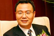 徐冠巨:传化集团董事长,全国工商联副主席