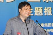 南存辉:正泰集团董事长