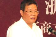 浙江工商大学校长张仁寿