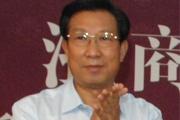 中共浙江省委副书记、省政法委书记、第二届世界浙商大会组委会主任王辉忠