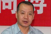 黄  强:省工商联副巡视员