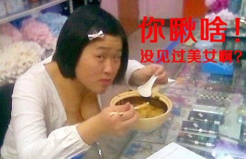 女汉子啥意思_【脑洞大开】猜猜你心目中的她是什么样_沪粉