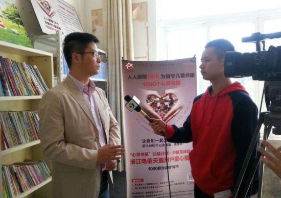温州电信领导卢宪津接受电视台采访