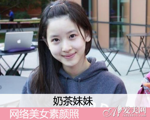 猪蹄西施走红网络 民间美女素颜胜明星(2)