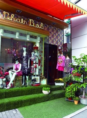 有家潮店:武林路上的个性买手店Chairbob(组图)
