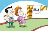中国开放单独二胎,浙江最快明年初开放单独二胎