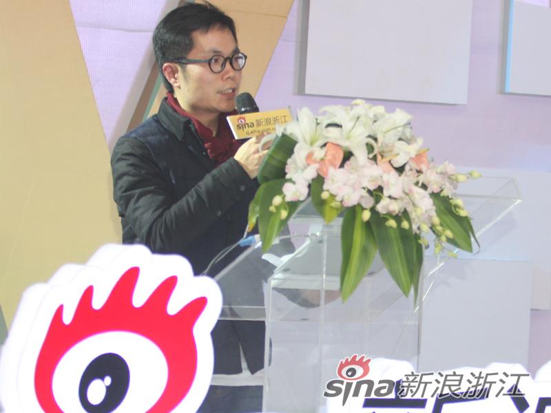 新浪浙江总编辑发布浙江2013年度十大微热点