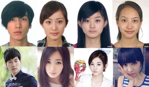 学韩国妹子证件照清新妆拯救身份证(图)