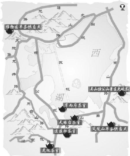 杭州西湖景区推一元早茶