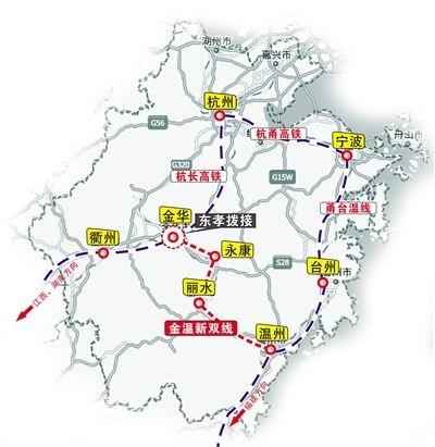 如温州去杭州,走金温新双线