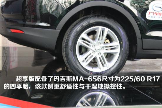 广汽传祺GS5超享版细节实拍