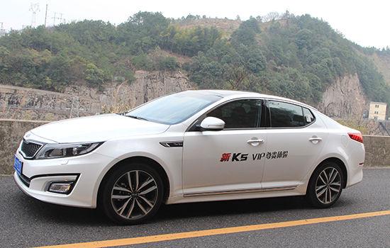 2014款起亚K5