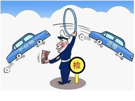 检测站把私家车年检当成摇钱树 年限或放宽_宁