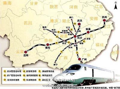 杭长高铁年底开通 2.5小时到南昌4小时到长沙