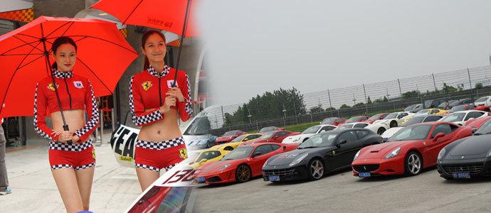跃马的红色狂欢周末 2014法拉利赛道日嘉年华