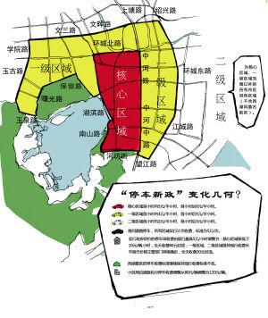 一张区域划分图 帮你读懂杭州停车收费政策