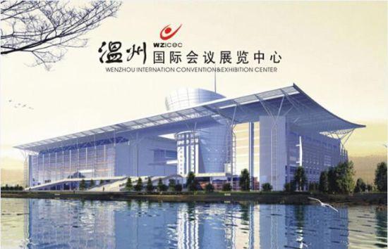 纳智捷 温州会展中心秋季车展拉开帷幕