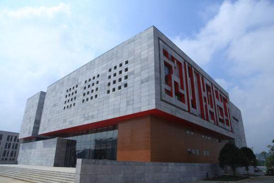 浙江科技学院安吉校区启用 小编带你逛校园高清图片