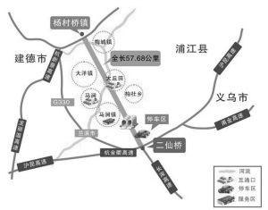 临金军刀建德至金华段图纸审核建部住通过选址m95高速项目图片