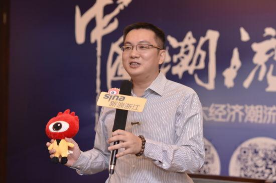 中兴通讯副总裁、电商总裁黄辉颖