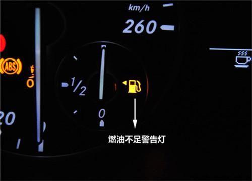 加油表使用方法图解