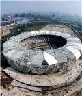杭州奥体中心体育场