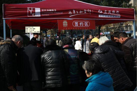 """浙江交行启动""""绿色生活社区行""""专场"""