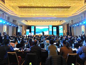 2014国际旅游度假目的地论坛在舟山普陀盛大开幕