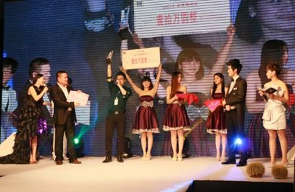 2014年度欧E优秀代理商、十佳门店颁奖
