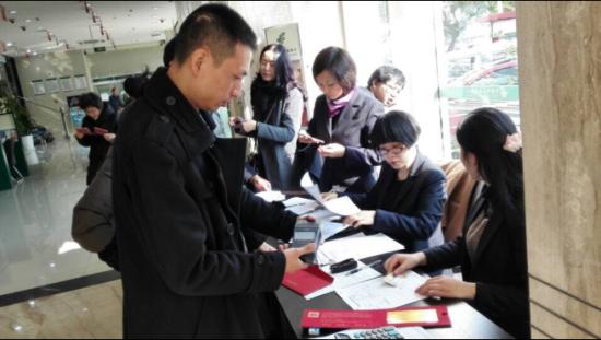 """邮储金""""钞"""",温州三小时预售破百万"""