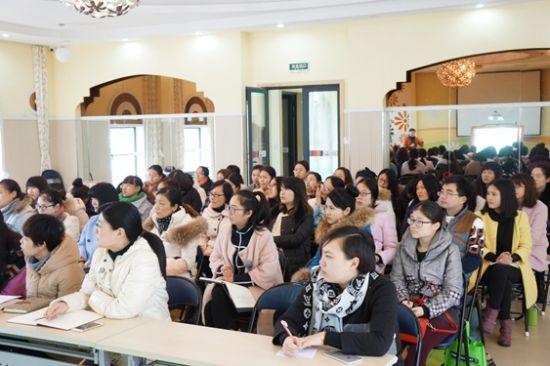 杭城幼儿园老师参加寒假培训