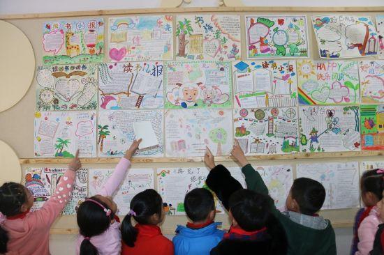 营造校园读书氛围,使整个校园成为书香气息芬芳馥郁图片