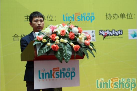 联商网CEO王跃林