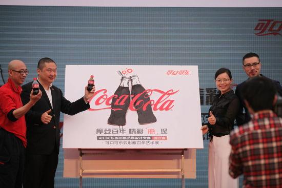 可口可乐弧形瓶诞生100周年