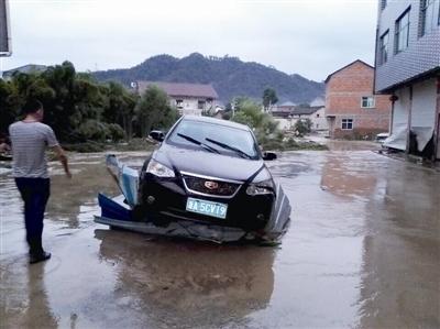 杭州山洪暴发