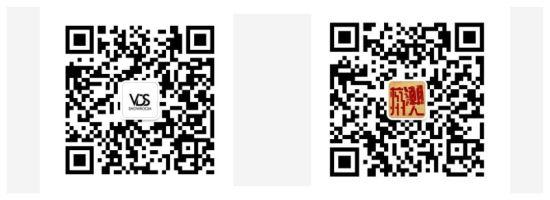 VDSShowroom、杭州潮人微信公众平台定时为你追踪活动进程,请大家时刻关注!